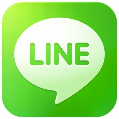 Servicios Llamadas Online